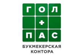 golpas-logo11-1